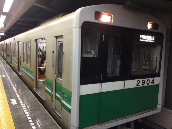 鉄道むすめ巡り京旅1京都へ (16)