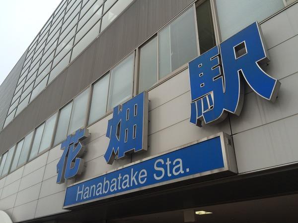 西鉄福岡(天神)鉄むすマーク (4)