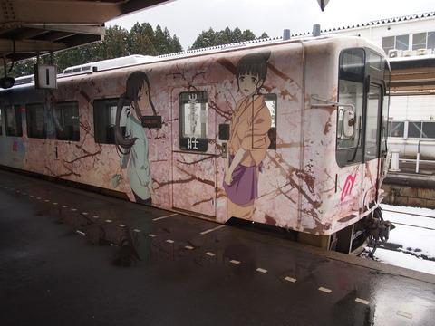 花咲くいろはラッピング列車(穴水駅)13_