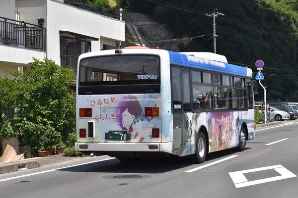 ひるね姫ラッピングバス中型 (13)