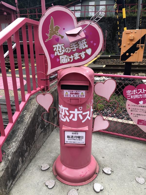 宮本えりおと恋山形駅 (40)