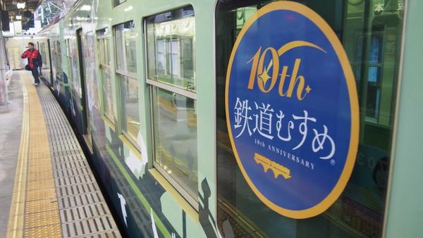 京阪大津線鉄道むすめ巡り2015ラッピング(1日目) (28)