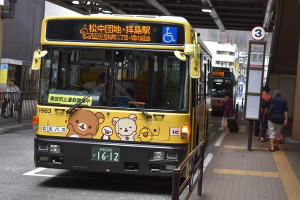 FAガールラッピングバス (4)