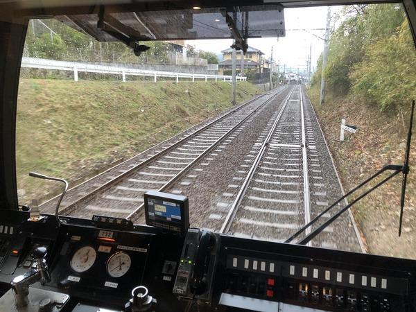 観光列車「ひえい」と叡電であいもんコラボ (28)
