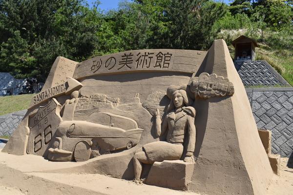 砂の美術館 (38)