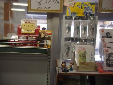 穴水駅売店(3)