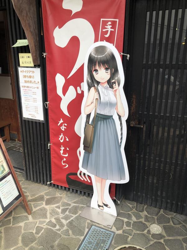 秋の倉吉観音寺遠征1日目 (38)