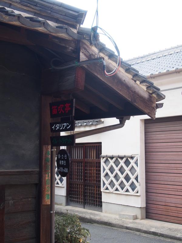 竹原町並み保存区編 (27)