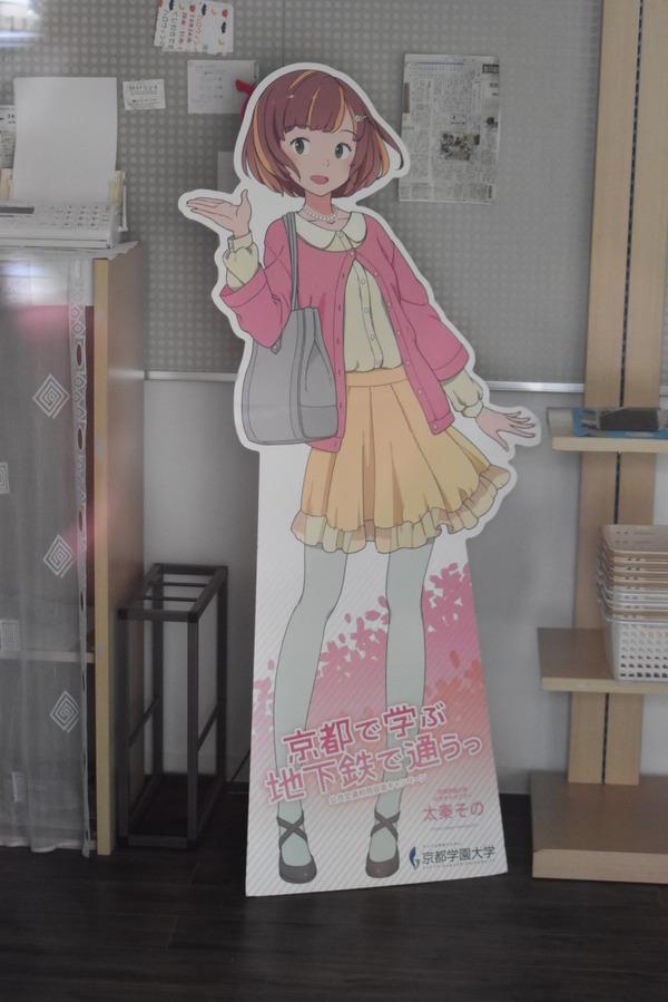 地下鉄に乗るっ!&太秦その (12)