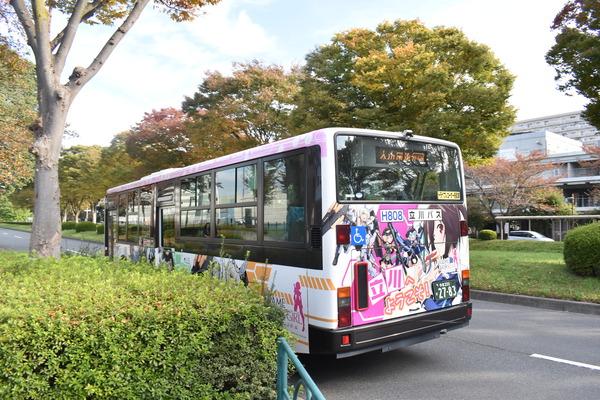 ほぼ日立川遠征FAガールバス (12)