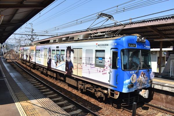 京阪大津線・響けユーフォニアム (21)
