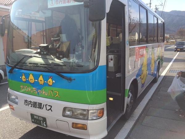 横須賀秩父諏訪を巡る冬旅 (28)