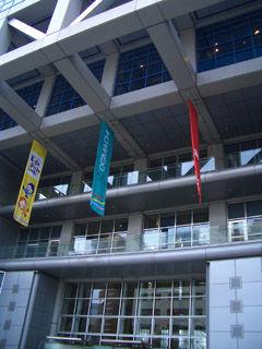 関西テレビ社屋玄関