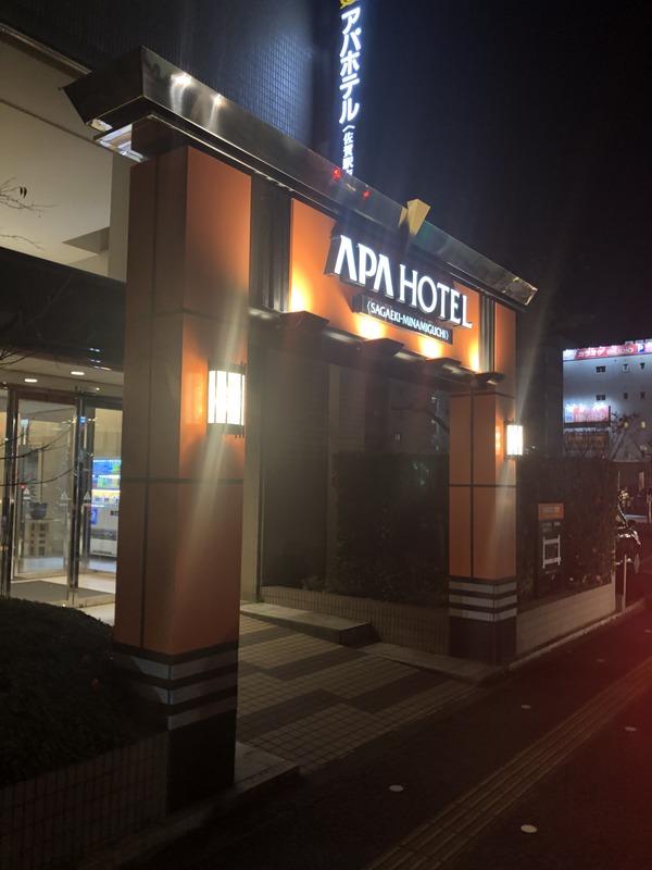 佐賀の夜〜さくらちゃんが泊まったホテルに僕も泊まる〜 (47)