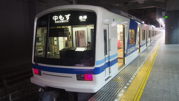 春の鉄道むすめ巡り泉北高速鉄道編 (18)
