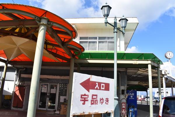 兵姫ストライク2日目D5600 (2)