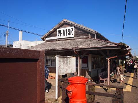 銚子電鉄前編 (25)