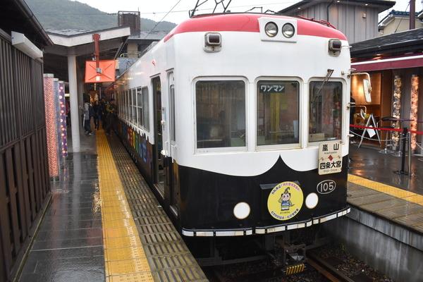 地下鉄に乗るっ!&太秦その (29)