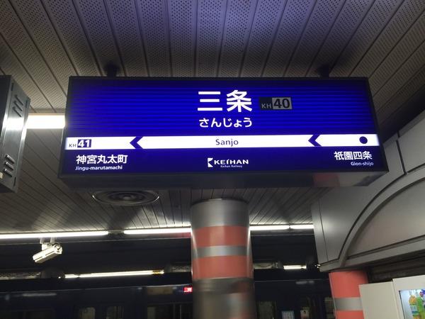 叡電きんモザとNEWGAME (3)