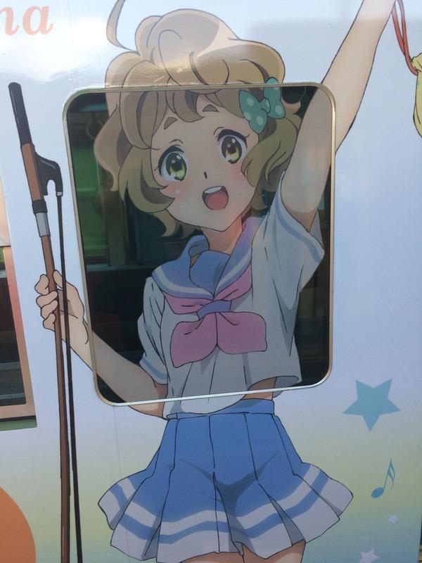 響け!ユーフォニアム列車【石山寺駅・側面2】 (2)