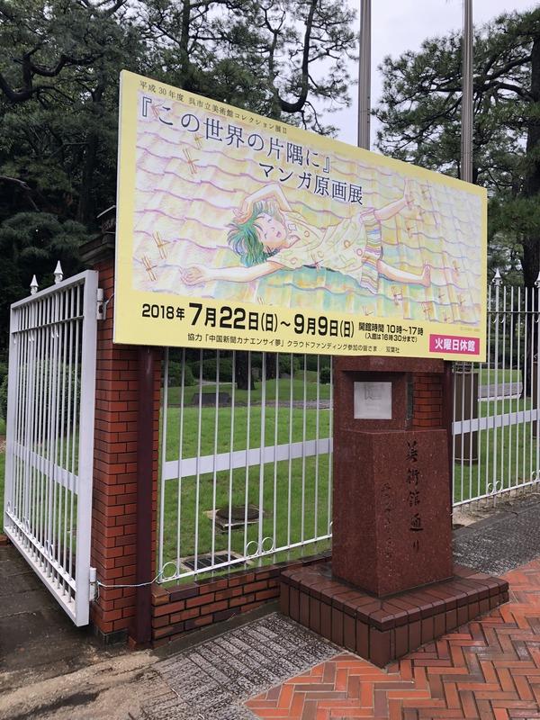 呉20180918 (60)