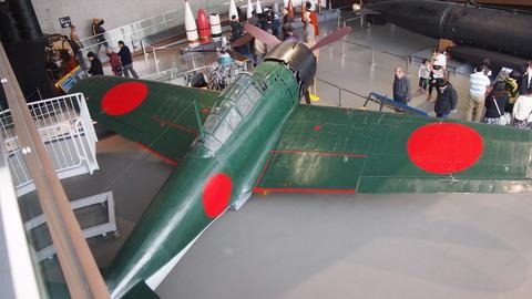 44零式艦上戦闘機六二型