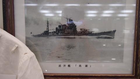 陸奥記念館と周防大島 (38)