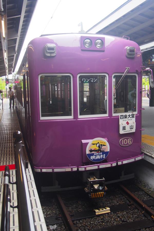 鉄道むすめ巡り2015京旅(3)福王子ひかる@嵐電編 (15)