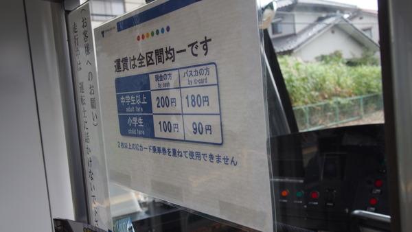 富山ライトレール鉄道むすめラッピング(緑) (32)