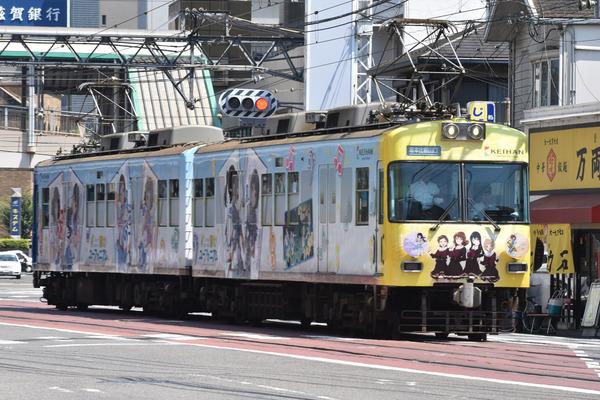京阪大津線・響けユーフォニアム (11)