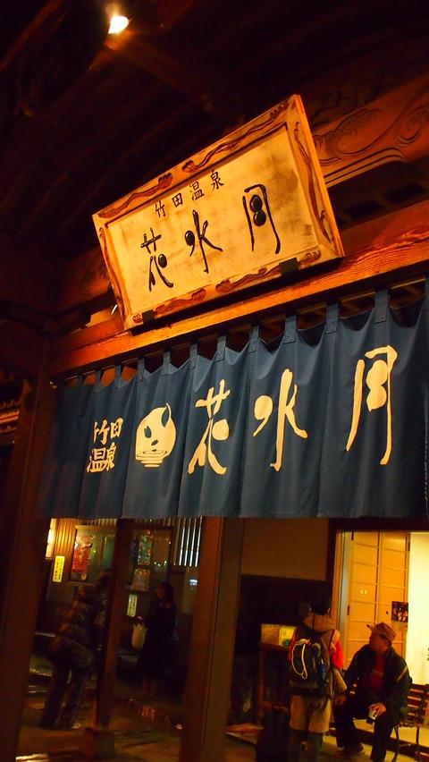 竹田奏2013-1116-01