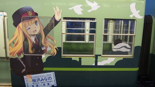 京阪大津線鉄道むすめ巡り2015ラッピング(1日目) (70)