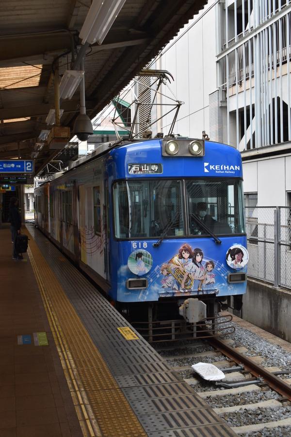 響け!ユーフォニアムラッピング2018駅編 (2)
