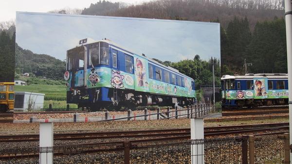 春の鉄道むすめ巡り智頭急行後編  (59)