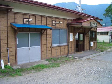 海ノ口駅(斜左側から)
