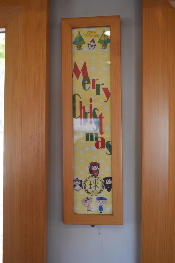 くま川鉄道と球磨記念館 (14)