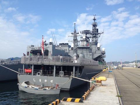 護衛艦しまかぜ (1)