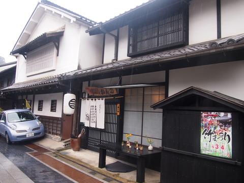 竹原桜2 (10)