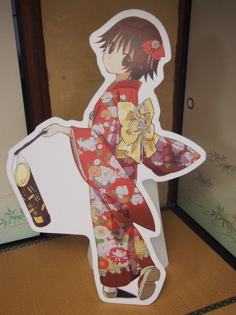 竹原桜2 (49)