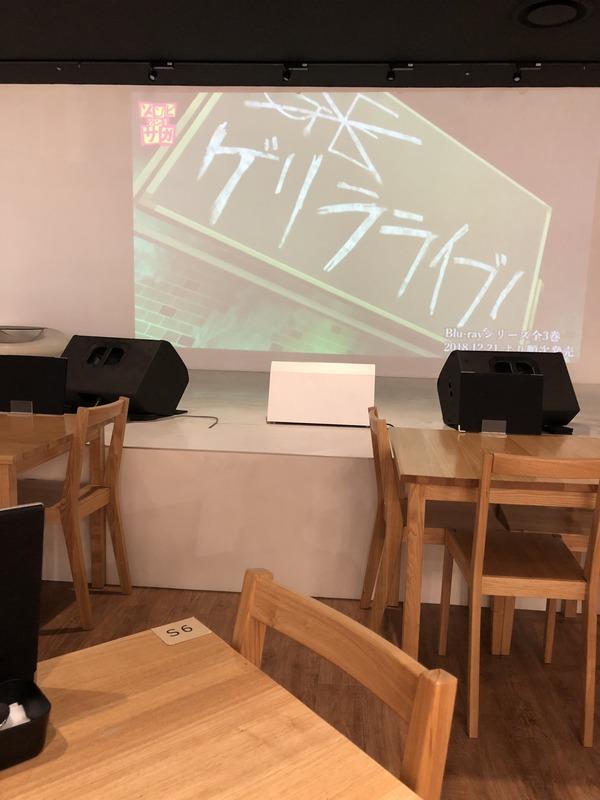 ゾンビランドサガカフェ(2回目) (10)