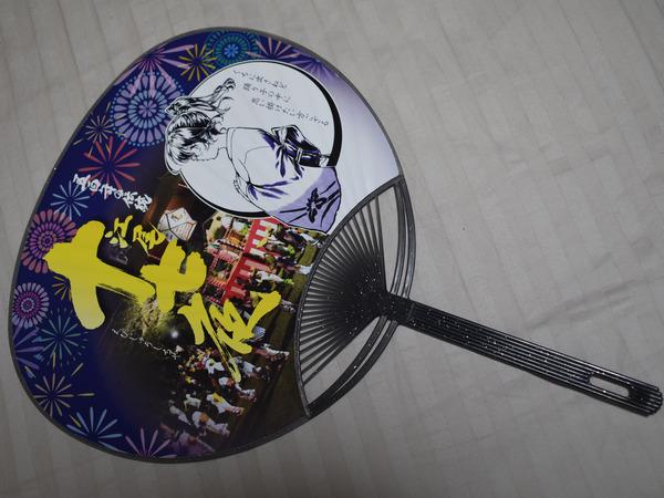 江尾十七夜えびちゃん (1)