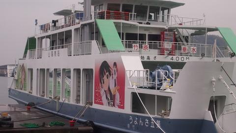 竹原桜2 (2)