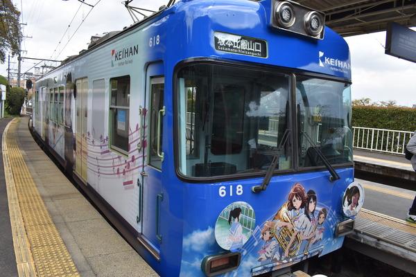響け!ユーフォニアムラッピング2018駅編 (3)