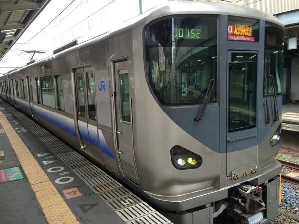 春の鉄道むすめ巡り和歌山電鐵編 (27)