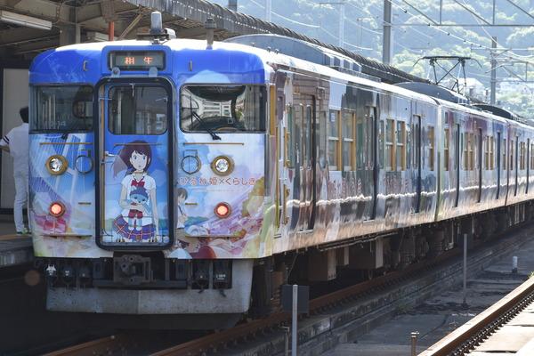 ひるね姫ラッピング電車 (16)