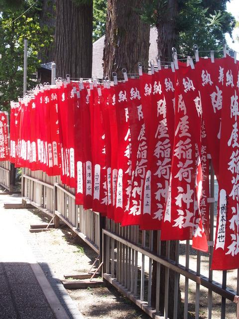 28白山神社