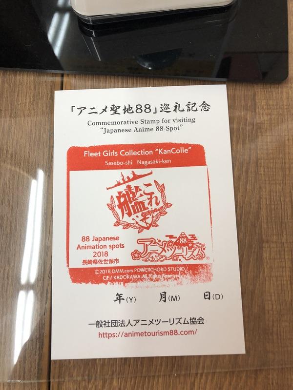 佐世保シーサイドフェスティバル2018 (73)