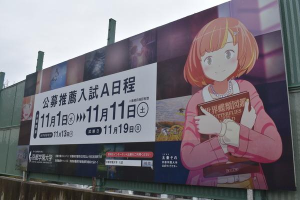 地下鉄に乗るっ!&太秦その (10)