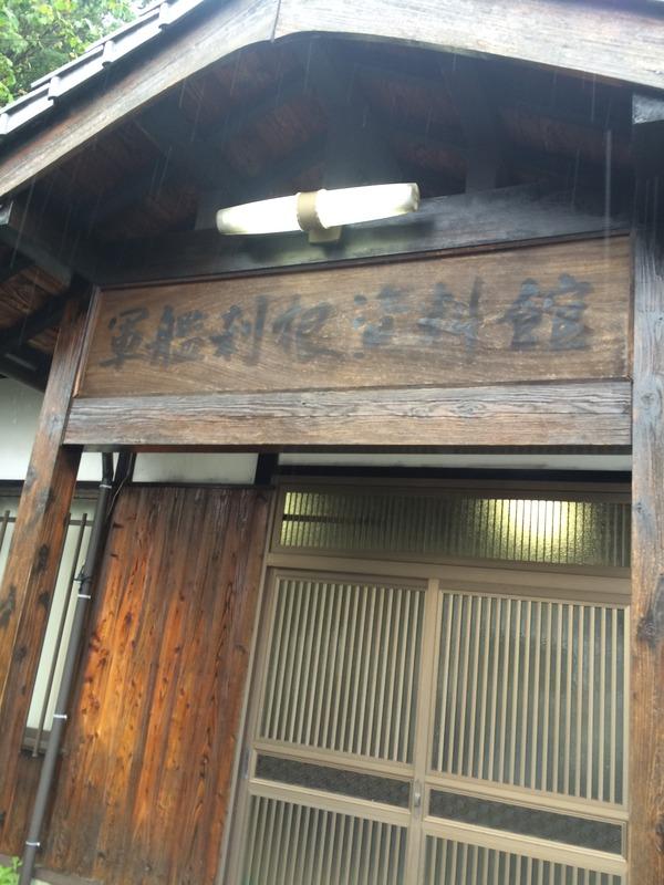 2016GWドライブ呉編 (38)