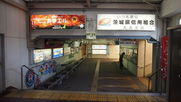 ガルパン列車で大洗へ (19)